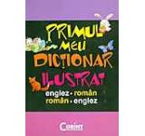 Primul meu dictionar ilustrat englez-roman roman-englez