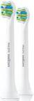 Set 2 capete standard de periuta de dinti Philips Sonicare InterCare HX9012/07
