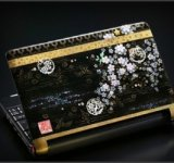 Acer Aspire One by Hayashi