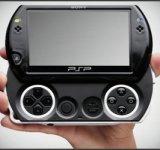 Asa arata noul PSP Go!