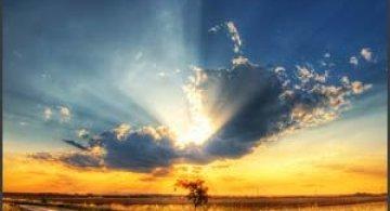Frumusetea magnifica a Pamantului
