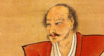Regulile de aur ale unui budist japonez pentru o viata implinita