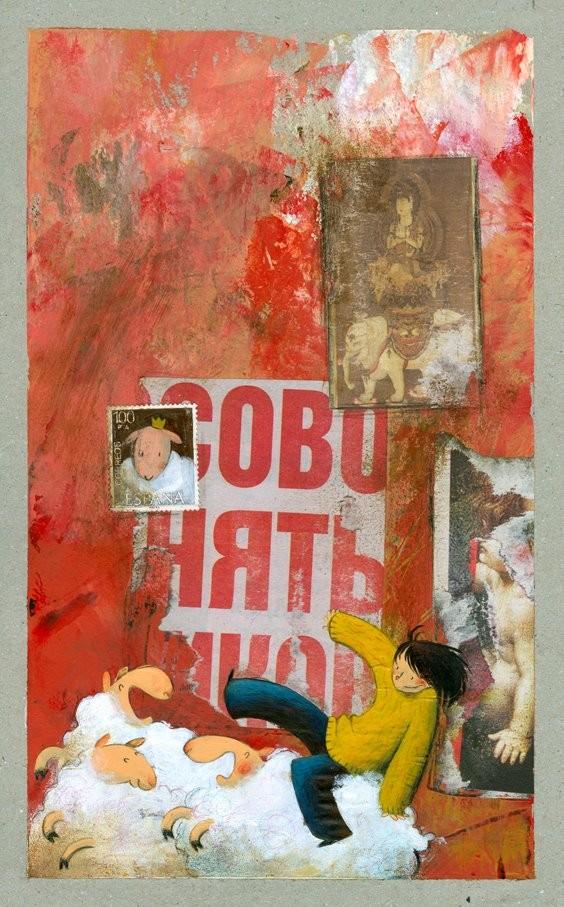 40 de desene grozave: Mariam Ben-Arab - Poza 36