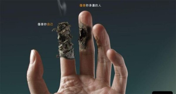 Campanie anti-fumat - Poza 25