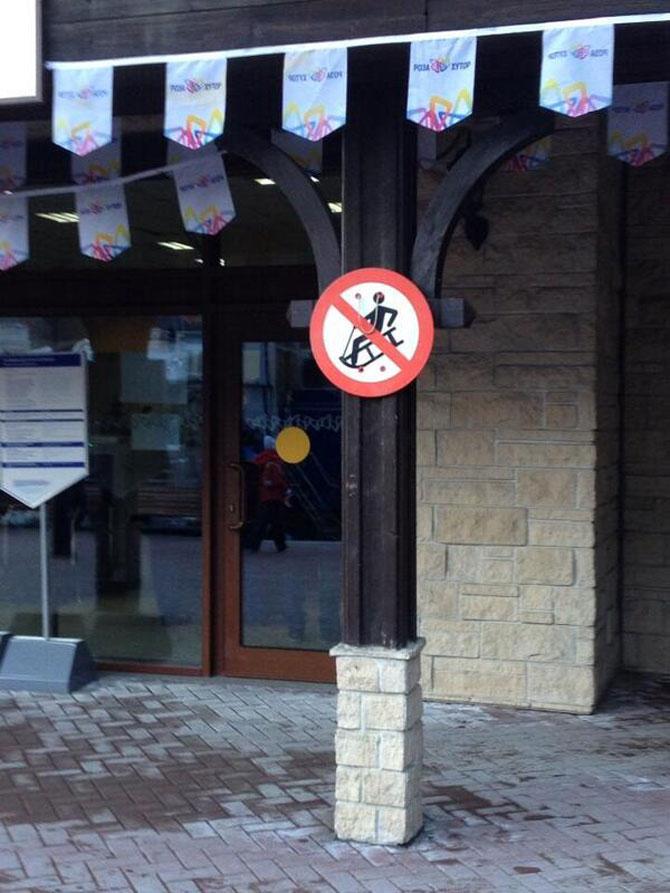 Ciudatenii rusesti: 15 semne de circulatie - Poza 10
