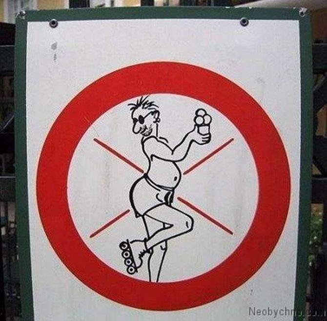 Ciudatenii rusesti: 15 semne de circulatie - Poza 13
