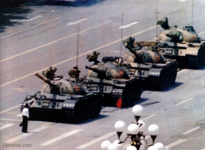Cele mai impresionante 18 fotografii din istorie - Poza 18