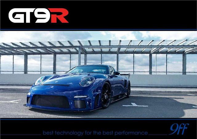 9ff GT9-R rapida? Foarte rapida! - Poza 9