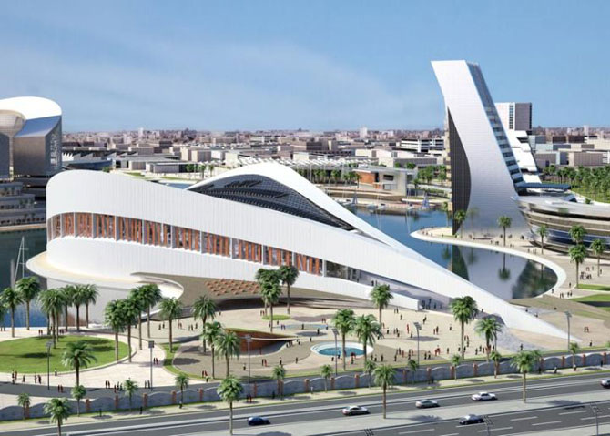 Biblioteca viitorului va fi construita in Irak - Poza 1