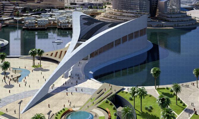 Biblioteca viitorului va fi construita in Irak - Poza 2