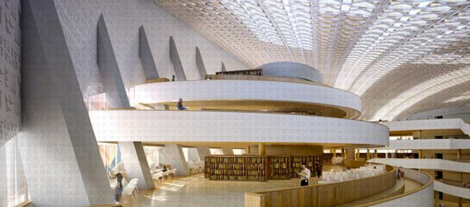 Biblioteca viitorului va fi construita in Irak - Poza 3