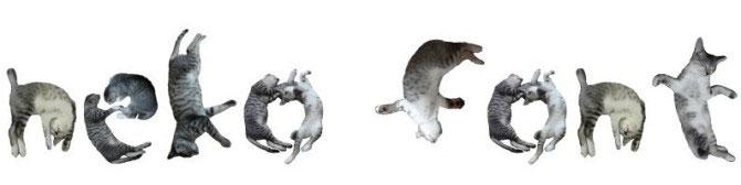 Alfabetul din pisici, de la NekoFont - Poza 2