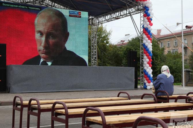 Rusia lui 2012 in 21 de fotografii emotionante - Poza 1