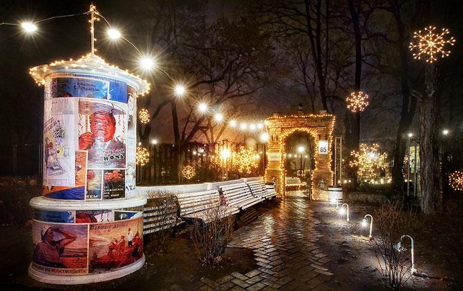 Luminile de iarna ale orasului Odessa - Poza 2