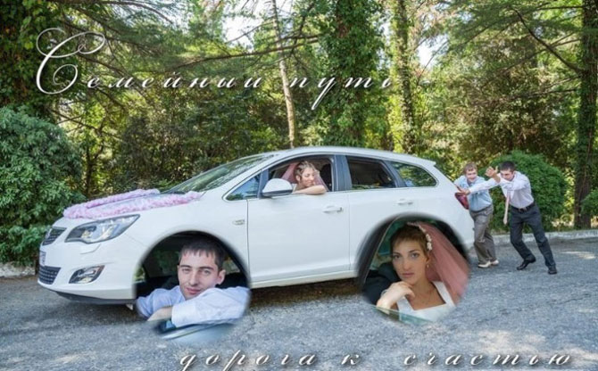WTF?! Cele mai bizare fotografii de nunta din Rusia - Poza 2