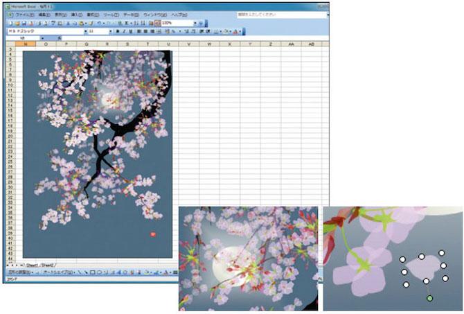 Pictorul in Excel: Tatsuo Horiuchi