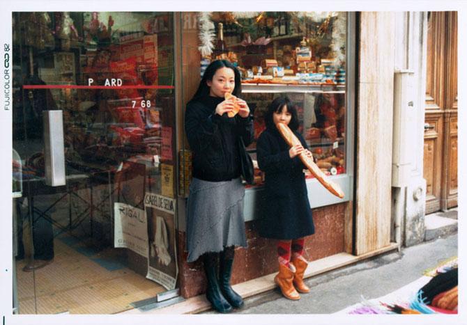 Intoarcere la copilarie, cu Chino Otsuka - Poza 1