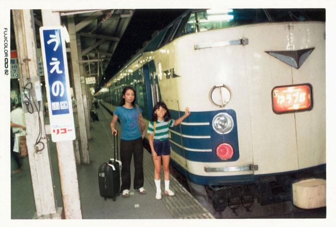 Intoarcere la copilarie, cu Chino Otsuka - Poza 6
