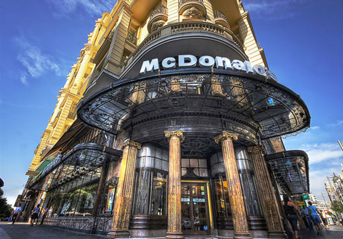 10 altfel de restaurante McDonalds - Poza 1