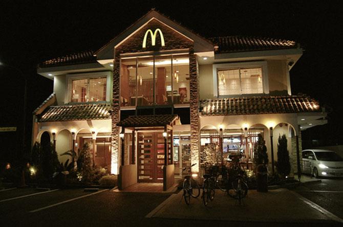 10 altfel de restaurante McDonalds - Poza 2