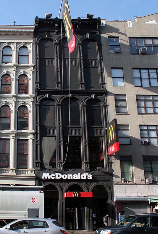 10 altfel de restaurante McDonalds - Poza 9