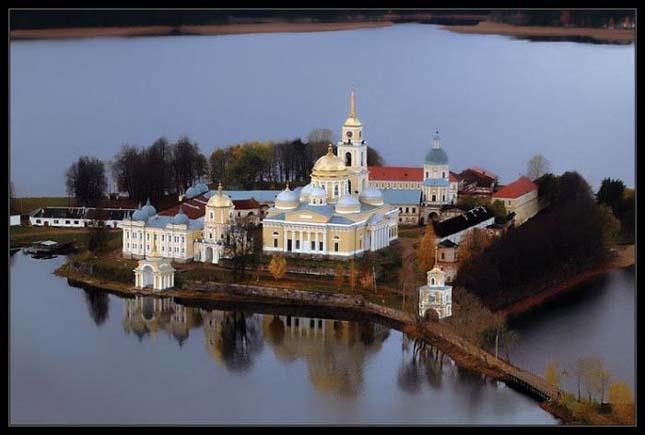 De vis: Rusia vazuta de sus... - Poza 2
