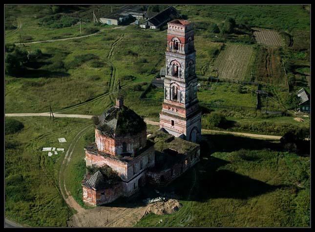 De vis: Rusia vazuta de sus... - Poza 41