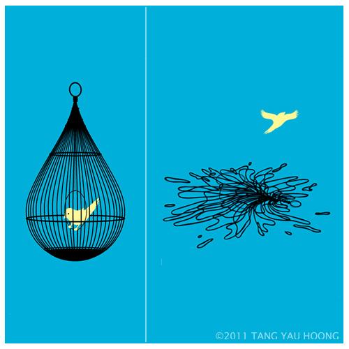 Iluzii si suprarealism de la Tang Yau Hoong - Poza 2