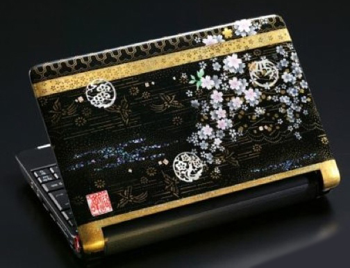 Acer Aspire One by Hayashi - Poza 1
