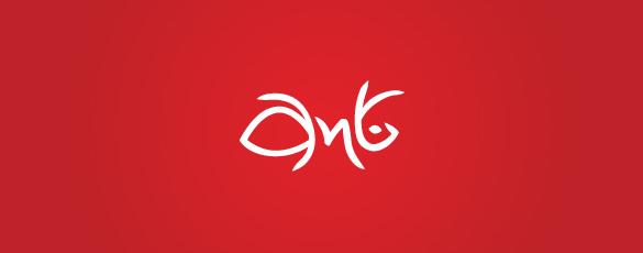 Tii la identitatea ta? 33 de logo-uri creative - Poza 5