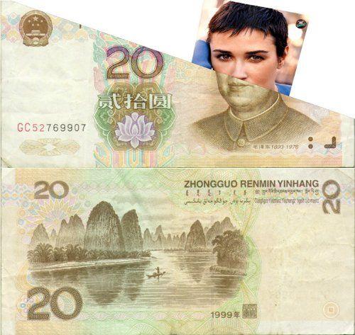 Bani + Vedete = Arta! - Poza 8