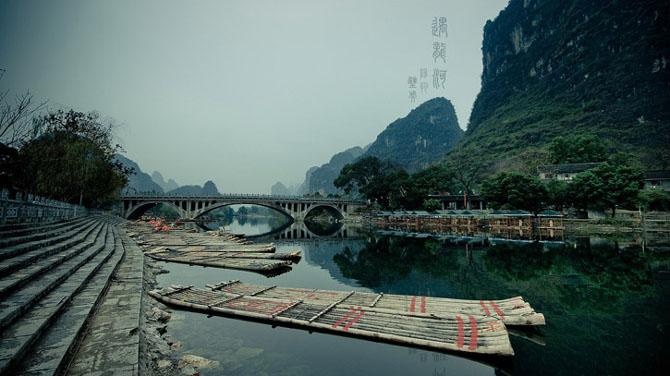 25 de panorame superbe de Jackie Wu - Poza 19