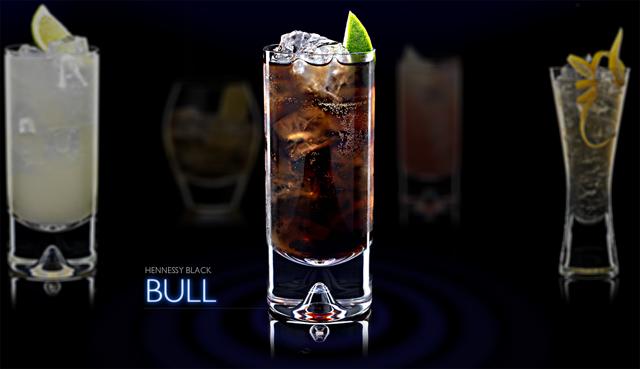 Hennessy Black Cognac - Poza 1
