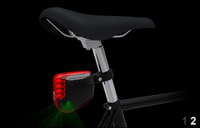 LightLane: Bicicleta mai sigura - Poza 1