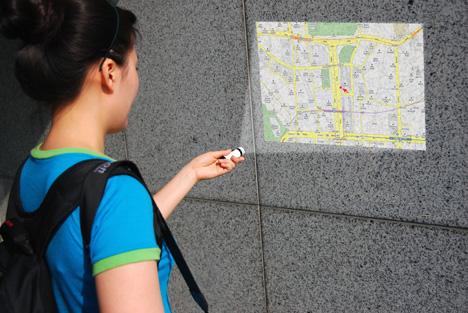 Maptor: Proiectorul de harti - Poza 3