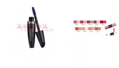 Top 5 Cele mai ieftine si bune cosmetice pentru femei - Poza 5
