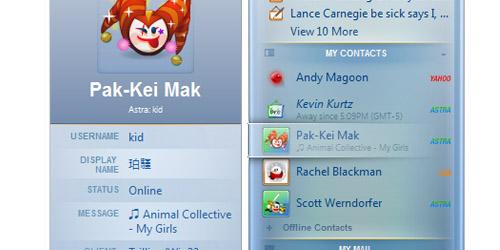 Messenger: 5 aplicatii excelente pentru chat - Poza 5