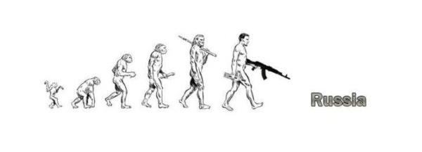 Evolutia omului - Poza 5