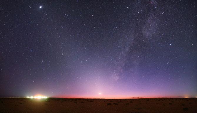 Cerul perfect - Poza 30