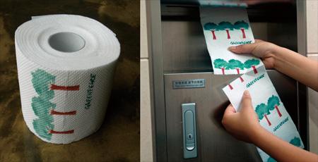 Cele mai traznite hartii de toaleta! - Poza 10