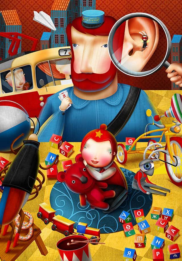 20 de ilustratii superbe: Vadim Gannenko - Poza 14