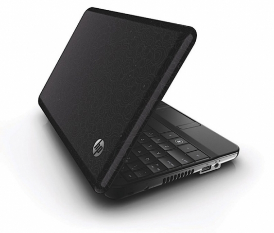 Poza 3: HP Mini 1101 & 110 XP/Mi