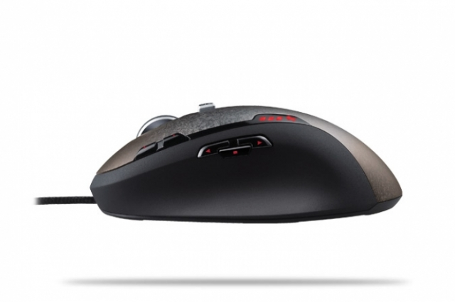 Foto 2: Logitech Gaming Mouse G500