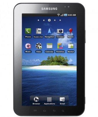 Poza 2: Samsung Galaxy Tab