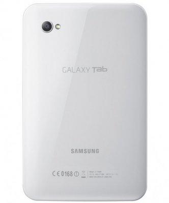 Poza 8: Samsung Galaxy Tab