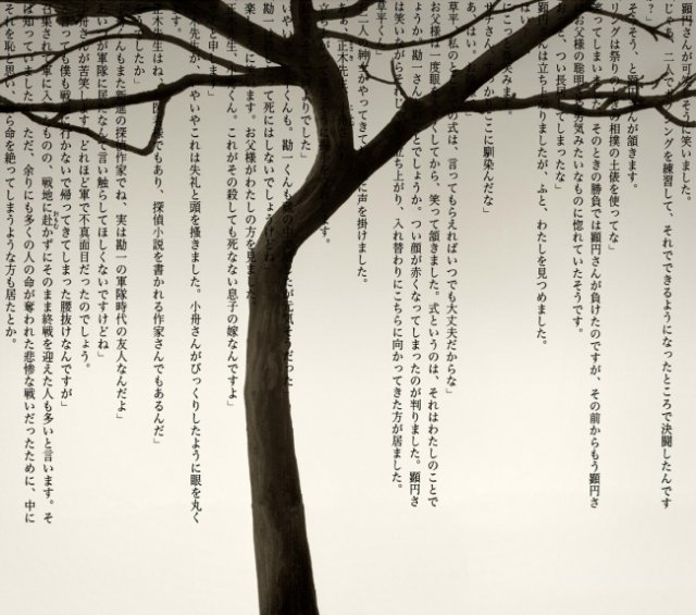 Poezia din spatele aparentelor banale, cu Chema Madoz - Poza 14