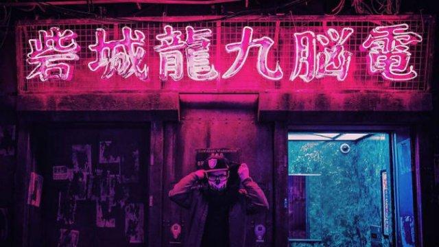 Pierdut in frumusetea Japoniei, noaptea - Poza 1