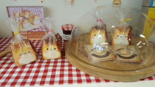 Pentru iubitorii de feline: Pisicute decorative, de Rato Kim - Poza 8