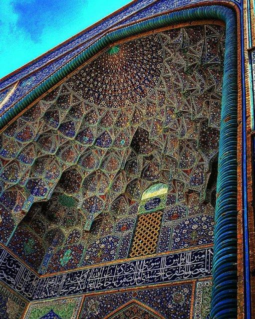 Minunatiile Iranului, in poze superbe - Poza 2