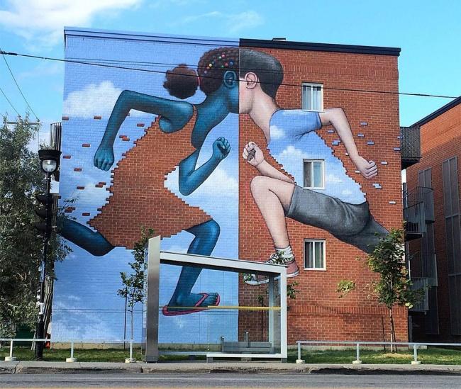 Arta stradala menita sa ne binedispuna - Poza 11